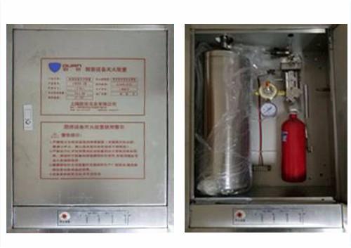 江西厨房自动灭火设备